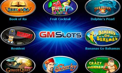 Игровые автоматы гаминатор - привычное и давно знакомое онлайн казино